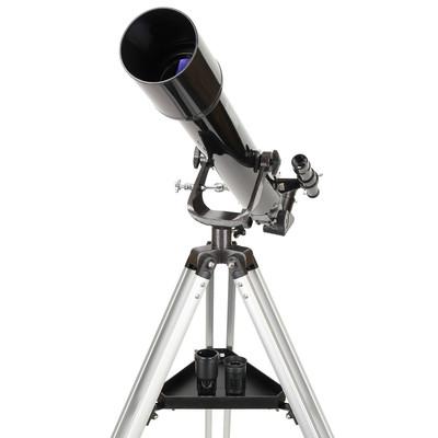 Teleskop Sky-Watcher BK 707 AZ2 70/700