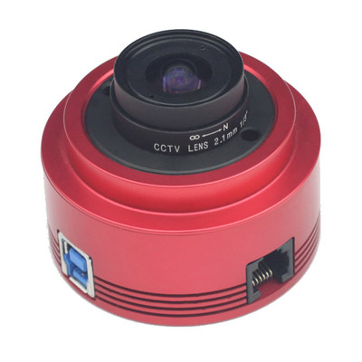 Kamera ASI290MM