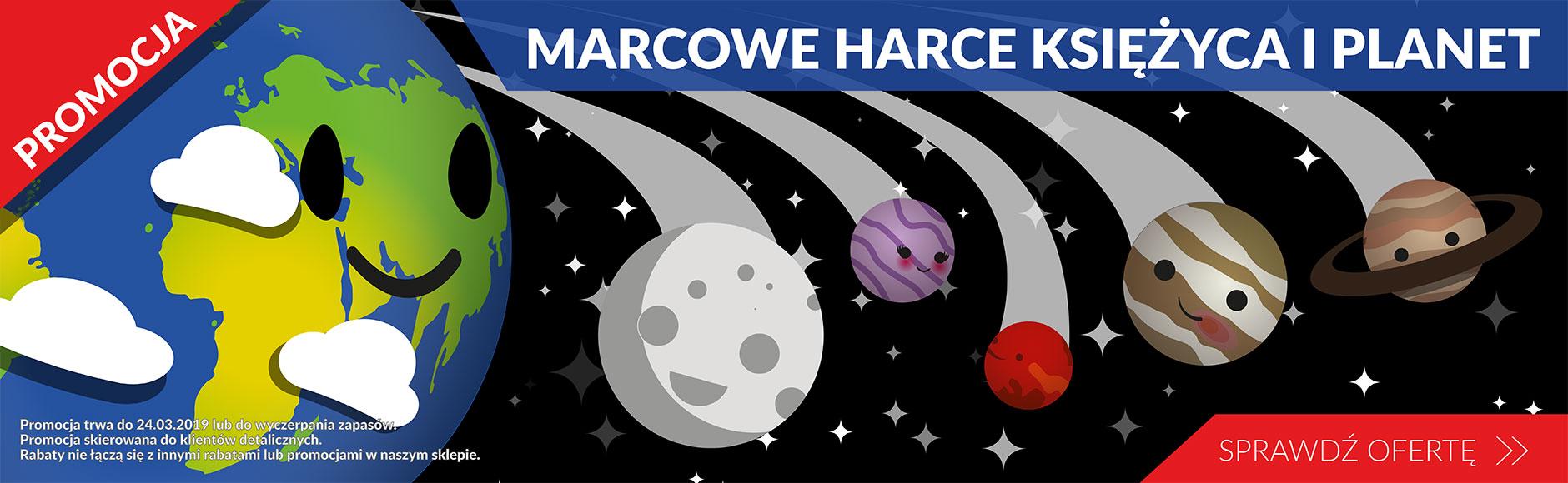 Harce