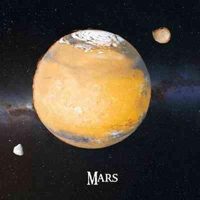 """Magnes """"Mars"""""""
